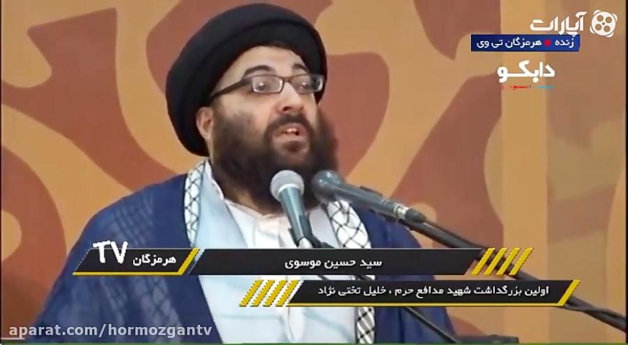اولین بزرگداشت شهید مدافع حرم خلیل تختی نژاد برگزار شد
