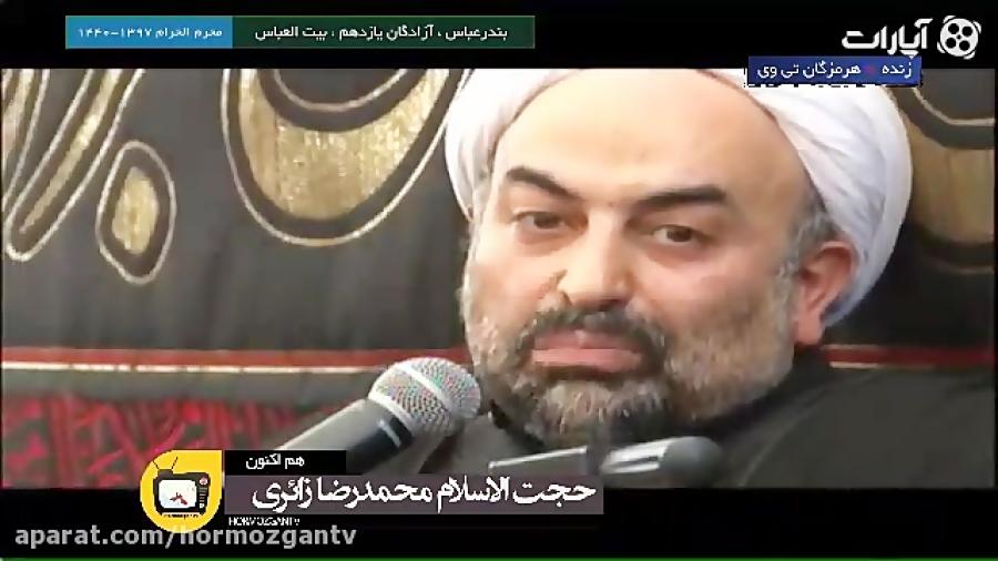 سخنرانی حجت الاسلام زائری در ۸ محرم ۱۴۴۰ در بندرعباس