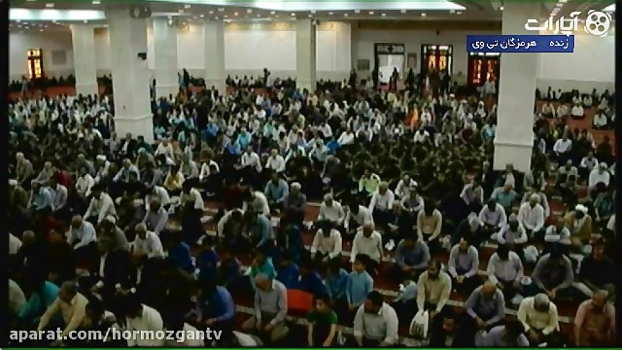 مشروح خطبه های نماز جمعه ۲۱دی ۹۷ بندرعباس