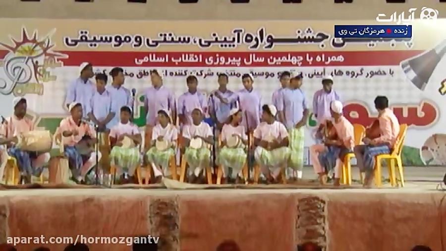 مشروح پنجمین جشنواره سور ، سرنا و زندگی شهر تیرور
