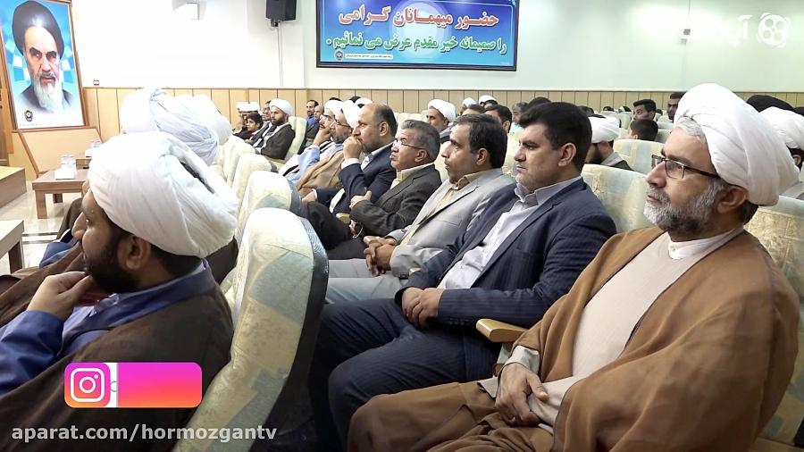 مراسم تودیع و معارفه رئیس دانشکده علوم قرآنی هرمزگان برگزار شد