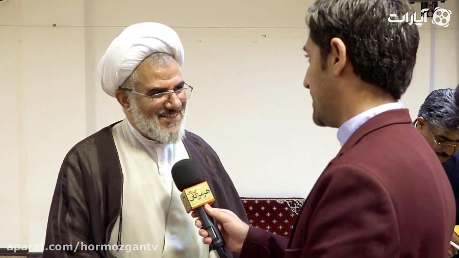 دیدار اعضای انجمن صنفی روزنامه نگاران هرمزگان با امام جمعه بندرعباس
