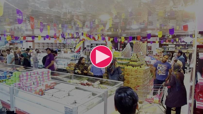 جشنواره نوروزی هایپرمارکت گامبرون در راهه