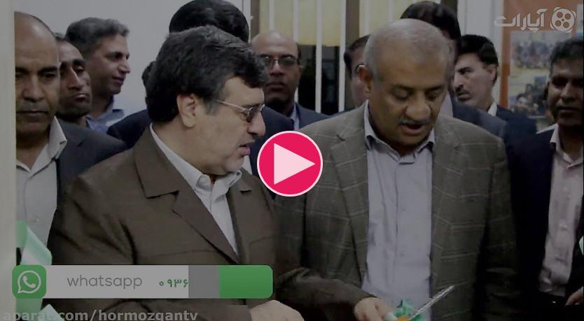 افتتاح میز خدمت ادارات استان هرمزگان