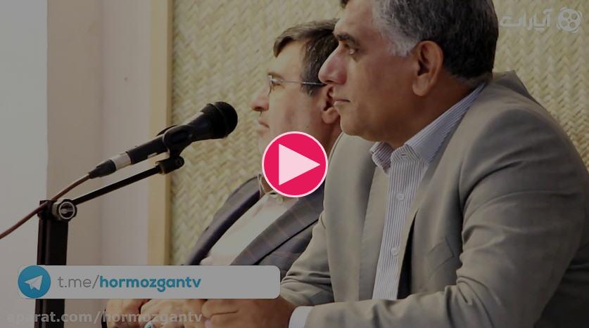 افطاری ونشست اعضای ستاد دکتر روحانی با استاندار هرمزگان