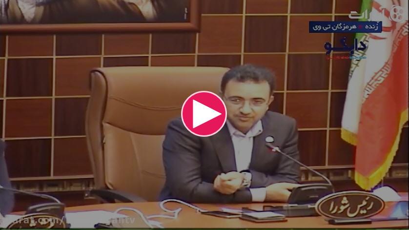 مشروح جلسه علنی شورای شهر بندرعباس 20 خرداد