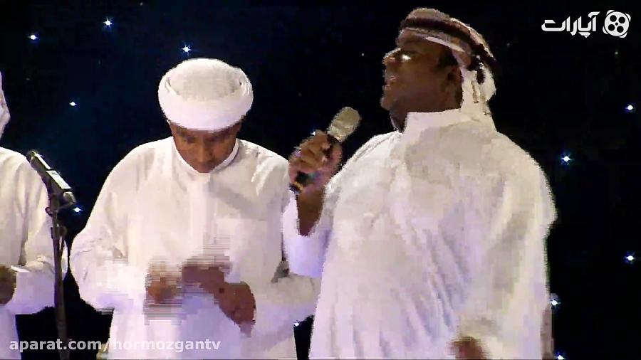 اجرای گروه موسیقی بندرلنگه در دومین شب فرهنگی هرمزگان