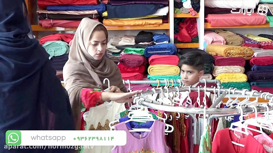 افتتاح کارگاه تولیدی البسه در حسنلنگی بندرعباس
