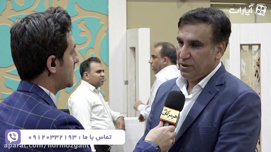 نشست خبری مدیرکل میراث فرهنگی استان هرمزگان