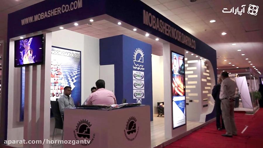 افتتاحیه نمایشگاه فرصت های ساخت داخل و رونق تولید استان هرمزگان