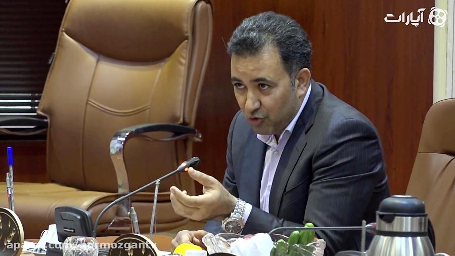 عذرخواهی عضو شورای شهر بندرعباس از امیربردبار