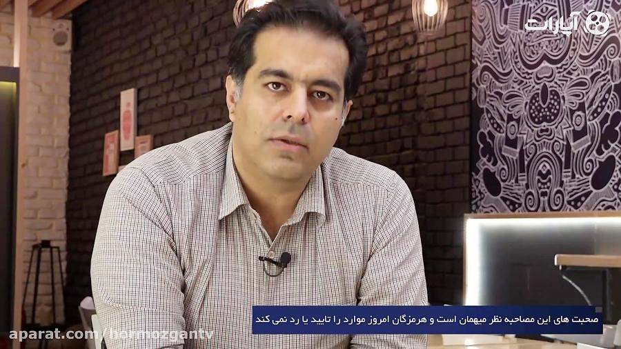 آنونس : گفتگو با معین وزیری معاون اسبق شهردار بندرعباس در خصوص طرح سوال