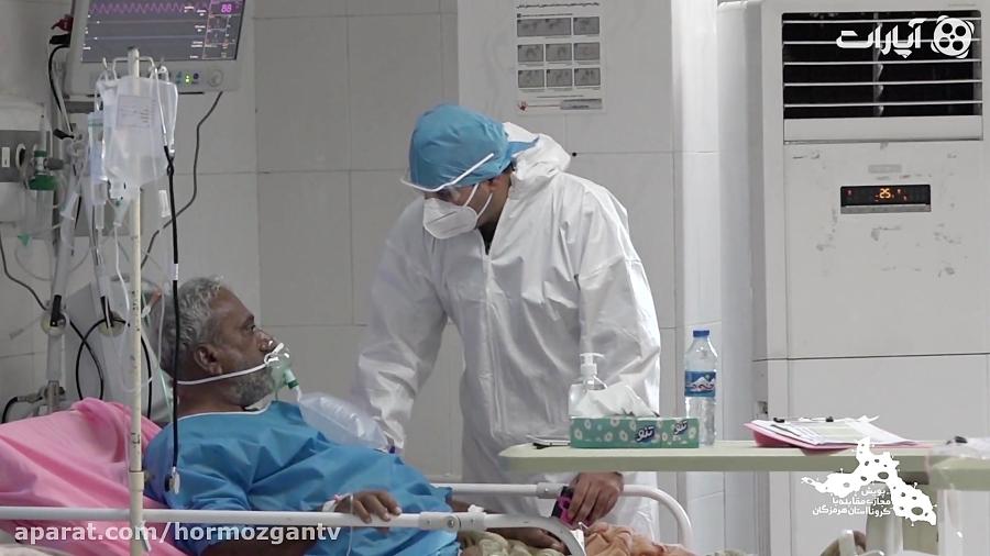 این مرد یک قهرمان است / دکتر احسان رمضانیان