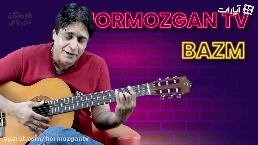 اجرای آهنگ زنده بدو بدو تو که یار می از علی رضا نیکوکام