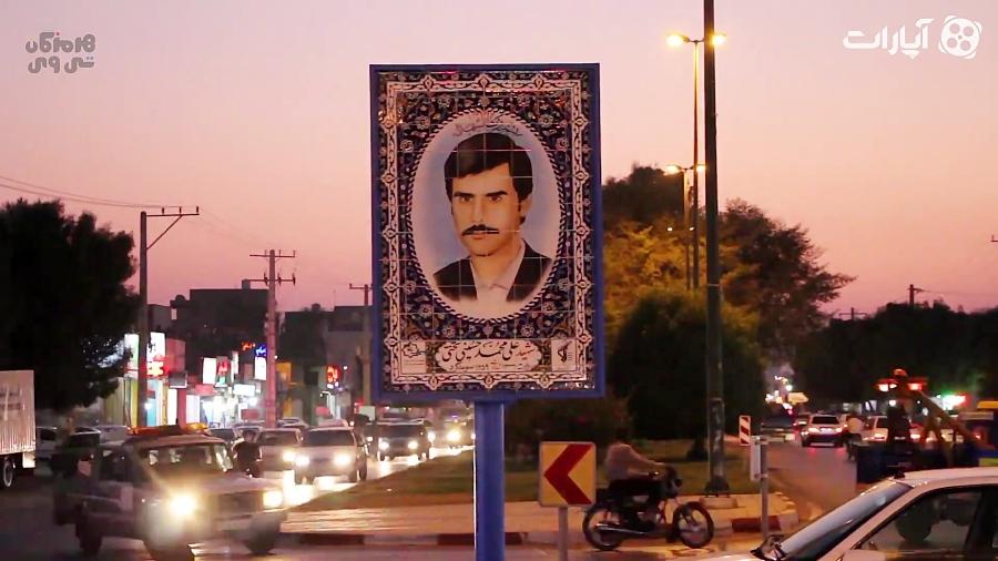شاهدان شهر / تصویر شهید علی محمد حسینی تختی