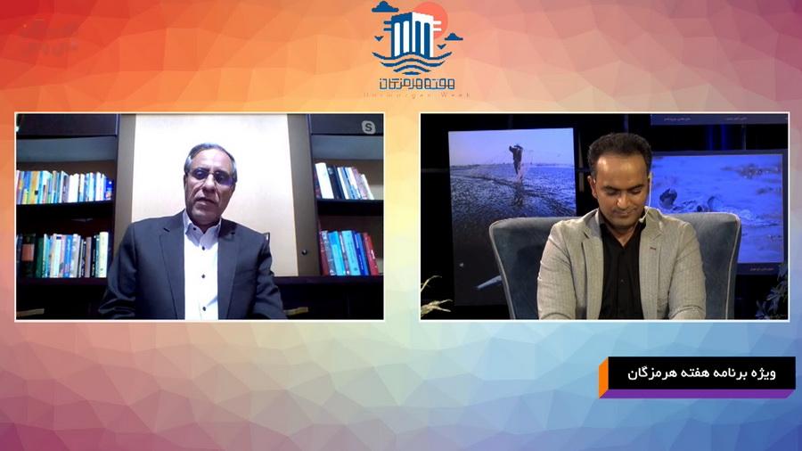 گفتگو با منصور آرامی نماینده مردم هرمزگان در شب ششم هفته هرمزگان
